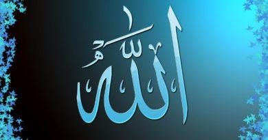 Allah'tan Beratını Alan Adam 1.Bölüm