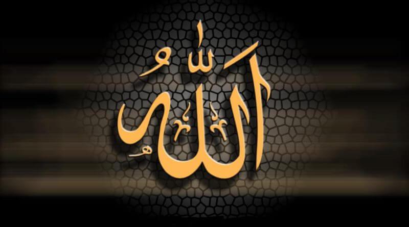 Allah'tan Beraatını Alan Adam 2.Bölüm