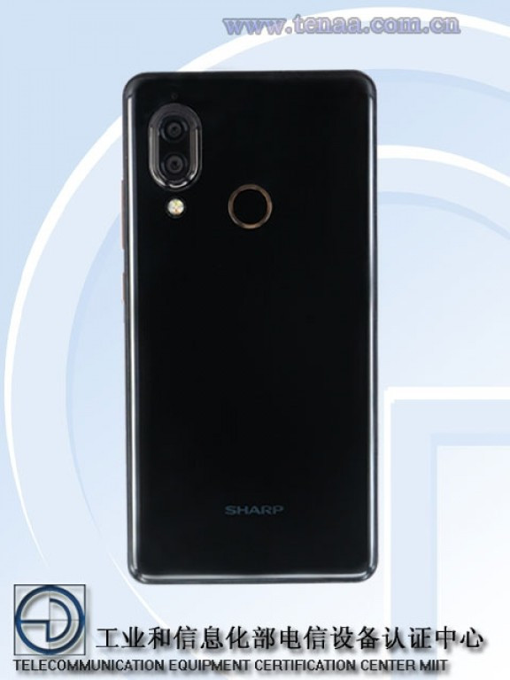 Sharp'ın akıllı telefonu Aquos S3 (FS8032) onaylandı