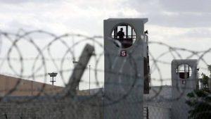 Cezaevi Tür ve Tipleri ve Özellikleri