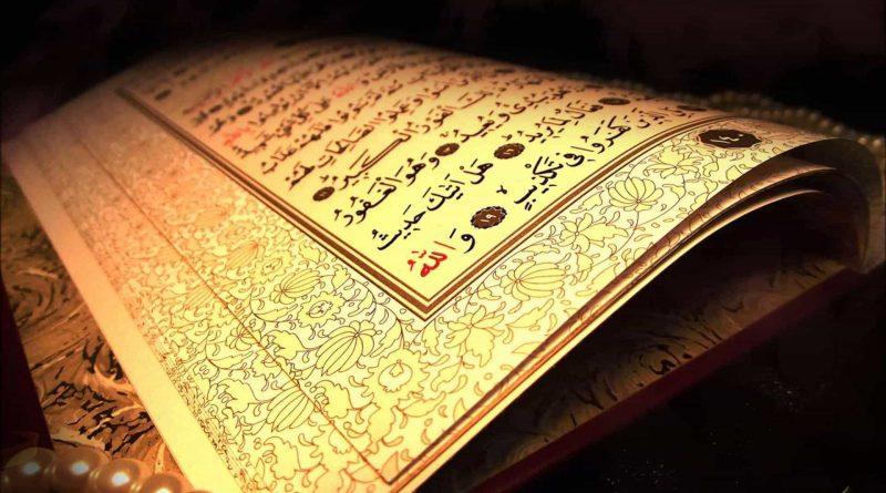 Peygamber Efendimizin (S.A.V.)  Kadir Gecesi Duası